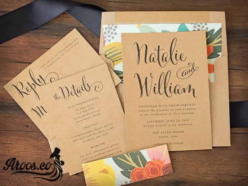 کارت عروسی جدید 2018