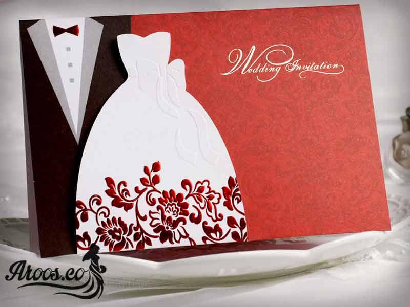 کارت عروسی باحال