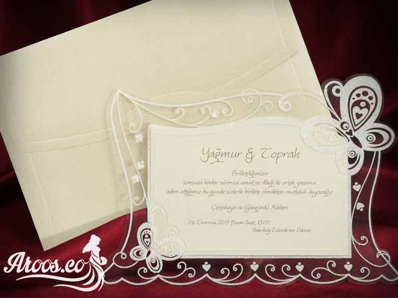 کارتهای عروسی قدیمی