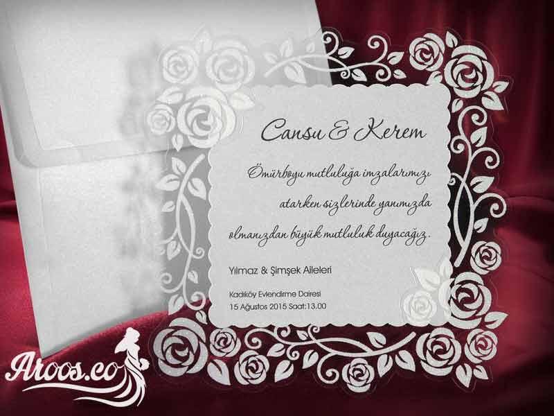 کارتهای عروسی جالب