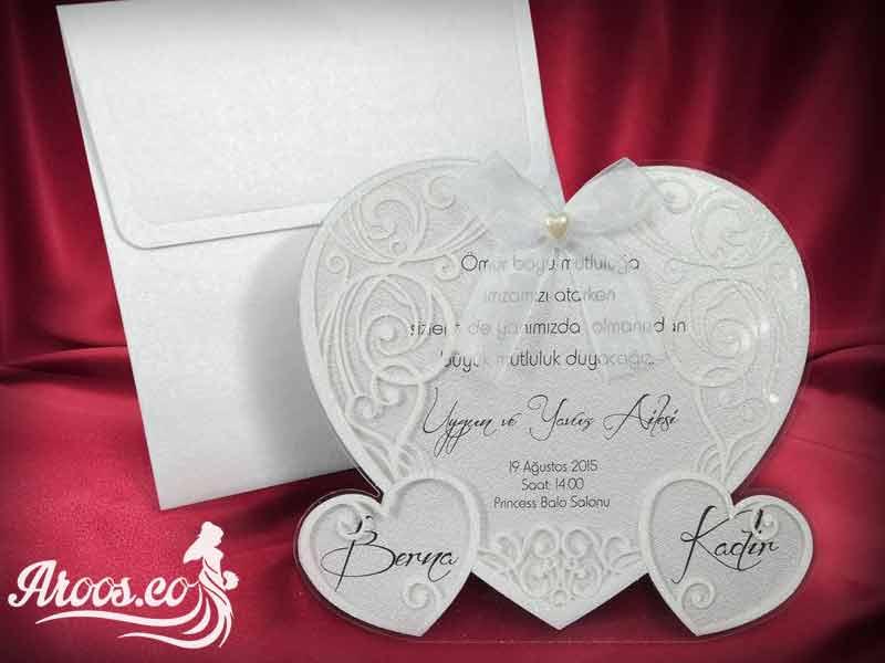 کارتهای عروسی 2018