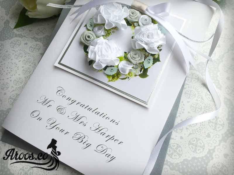 متن کارت عروسی جالب