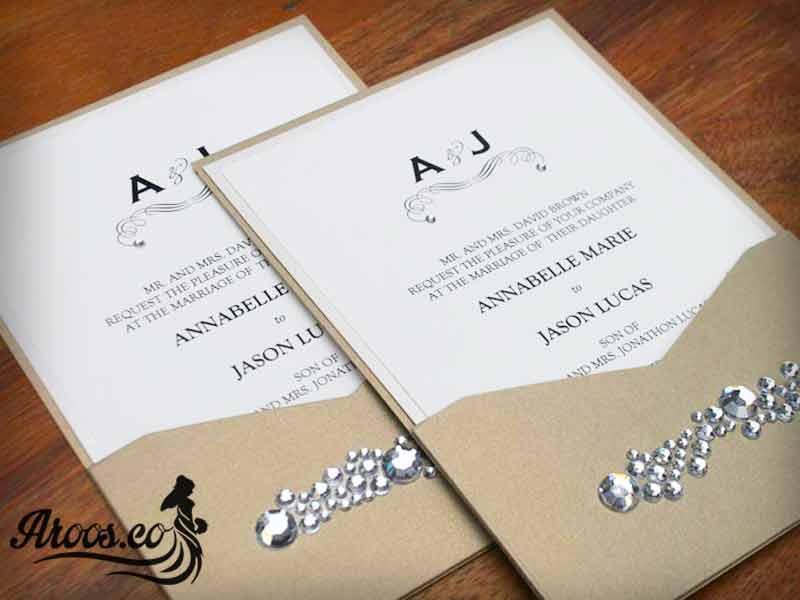 متن روی کارت دعوت عروسی