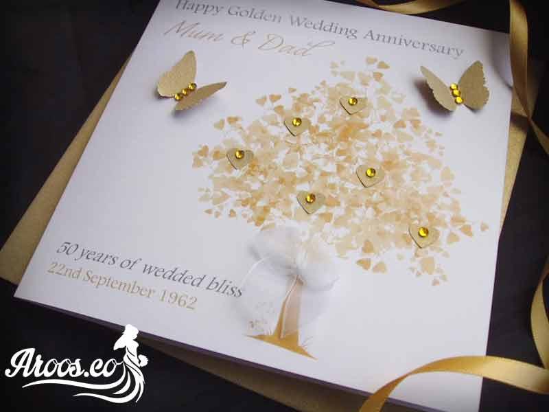 نمونه متن کارت عروسی