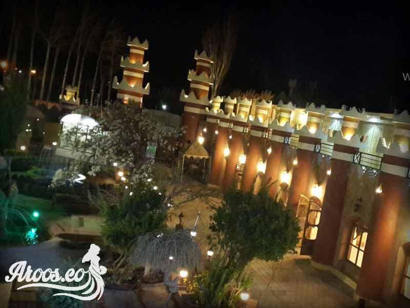 موسسه تشریفاتی در تهران